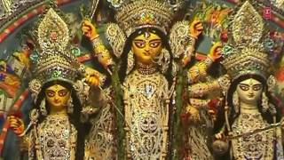 NAMOH CHANDI BENGALI DEVI BHAJAN SWAPAN MUKHERJEE,BANKA MUKHERJEE I AAGOMONI DURGA BANDANA - Download this Video in MP3, M4A, WEBM, MP4, 3GP