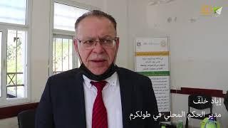 ورشة الإعلان عن مشروع الاستجابة الطارئة للتجمعات الزراعية في قرية شوفة