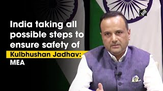 India taking all possible steps to ensure safety of Kulbhushan Jadhav: MEA  IMAGES, GIF, ANIMATED GIF, WALLPAPER, STICKER FOR WHATSAPP & FACEBOOK