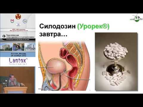 Prvi znaki bolezni prostate