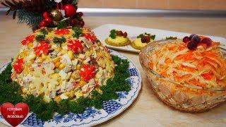 Салат ЗА КОПЕЙКИ/ПО-НОВОМУ Салат с крабовыми палочками/ЗАКУСКА НА КРЕКЕРАХ/простые и быстрые рецепты