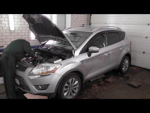 Фото к видео: ford kuga 2.0 tdci не заводится. ремонт, диагностика. неожиданный поворот