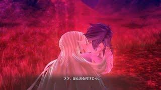 閃の軌跡3 魔女のキス
