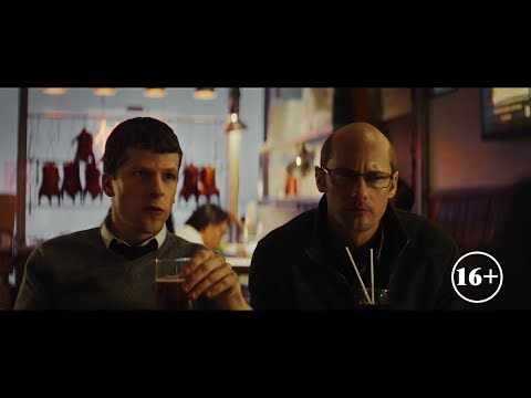 Операция «Колибри» (2018) —  Русский трейлер