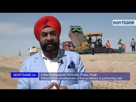 Indian Ambassador Mohinder Pratap Singh:  Infrastructure development of the oil refinery is performing well