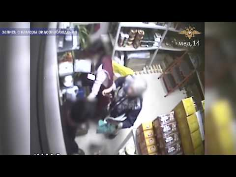 Вооруженный ножом житель Якутии совершил разбойное нападение на продуктовый магазин