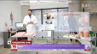 Що треба знати про реконструктивні операції - Лікар Валіхновський