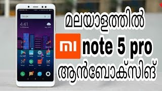 Xiaomi Redmi Note 5 Pro Unboxing In Malayalam