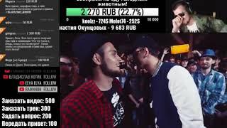Лёха Медь реакция  DEEP-EX-SENSE VS WALKIE | RBL (DROP THE LIKE)