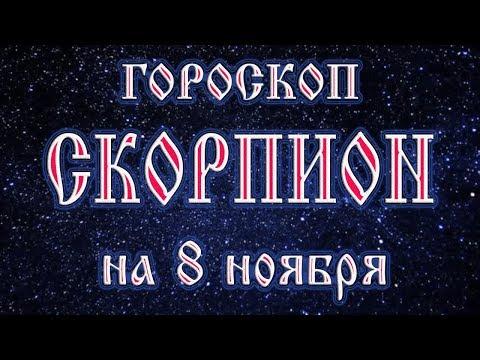 Дева гороскоп на 2016 апрель 2016 года