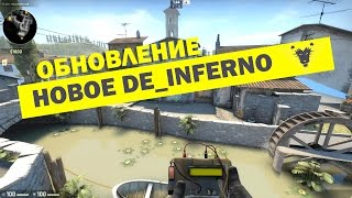 Обзор точек нового DE_INFERNO (CS:GO)