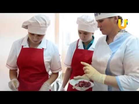 Что нужно знать профессиональному повару?