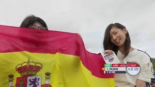 Qualifying Japón 2019 - Red Bull Air Race