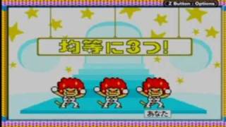 Rhythm Tengoku Playthrough Part 1