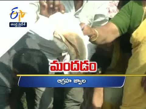 12 Noon | Ghantaravam | News Headlines | 21st January 2020 | ETV Andhra Pradesh