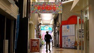 短編映画「福井の旅」