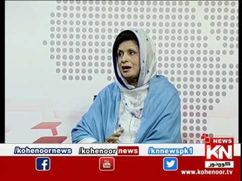 Kohenoor@9 26 April 2020 | Kohenoor News Pakistan