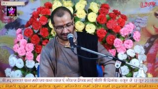 Bhagwat darshan !! Deepak bhai ji !! katha pt 3 !! Day 04