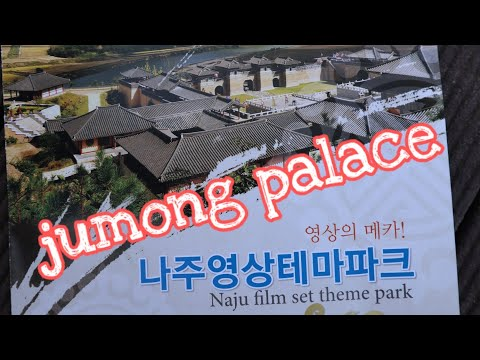 jumong palace|| naju film set theme park