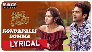 Ksheera Saagara Madhanam Trailer