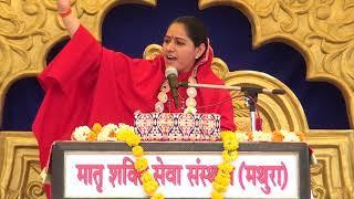 अयोध्या करती है आव्हान - Ayodhya Karti Hai Avahan - Hemlata Shastri Ji - 9627225222