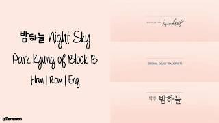Gambar cover Park Kyung (박경) - 밤하늘 Night Sky (최고의 한방 OST Part 5) (Han|Rom|Eng Lyrics)