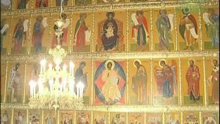 Вечерняя молитва от Вознесения до Троицы