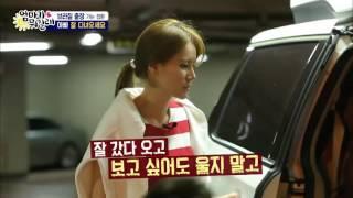 혜원♥정환, 터프하게 작별의 키스 ~3~ [엄마가 뭐길래] 41회 20160818