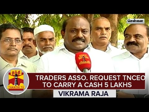 Traders-Association-Request-TNCEO-To-Raise-50-000-to-3-Lakhs-Cash-To-Carry--Vikrama-Raja