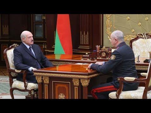 Лукашенко провел встречу с министром МВД Юрием Караевым