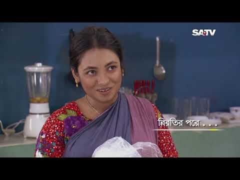 Bangla Natok Tumi Acho Tai Episode 585 | তুমি আছো তাই | SATV