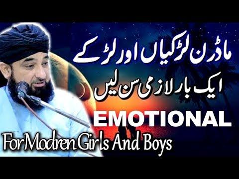 Bayan for young girls and boys | Maulana Saqib Raza Mustafai 02 February 2019 | Islamic Central