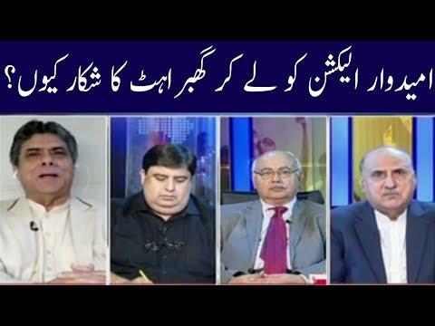 Sajjad Mir Kay Sath | 27 JUne 2018 | Kohenoor News