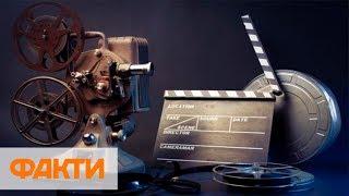 Кинофестиваль Люмьер: в чем уникальность и какие фильмы показывают
