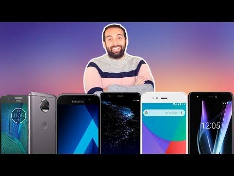 Los 5 MEJORES móviles buenos y baratos | TOP Celulares 2017