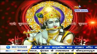 Shrimad Bhagwat Katha By Hemlata Shastri Ji 18 August ¦ Ahmednagar ¦ Day 2