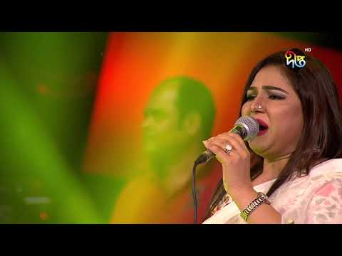 Moynar Bape Dubai Thake   ময়নার বাপে   Shahnaz Beli   Bangla Folk Song   New Bangla Song 2020