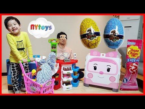 마트 장보기 장난감 놀이 거대 초콜릿 알 공�