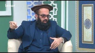 De Rana Laar - Episode 104
