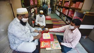 Diwali 2020: Traders purchase ledgers ahead of Laxmi Pujan  IMAGES, GIF, ANIMATED GIF, WALLPAPER, STICKER FOR WHATSAPP & FACEBOOK