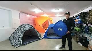 Размеры палаток для зимней рыбалки