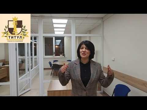 Продам 2-комнатную квартиру в новостройке, ЖК«Титул», 71.90 м², без внутренних работ