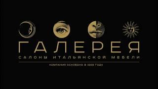Видео 1 - Обзор спальни Maronese ACF Edra и Ninfea