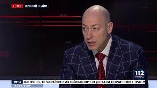 Гордон: Украина ничем не может соблазнить находящихся в оккупации своих граждан
