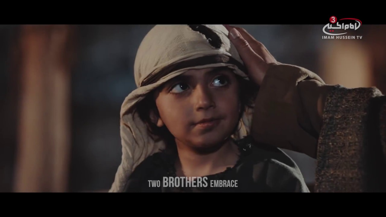 Two Brothers – Imam Hassan & Imam Hussain (as)