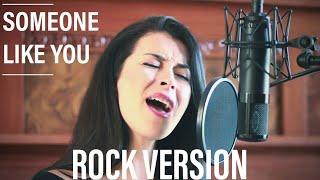 Someone Like You (Rock Version)   Adele   Francisco Baudino Ft. Eliana Gonzalez