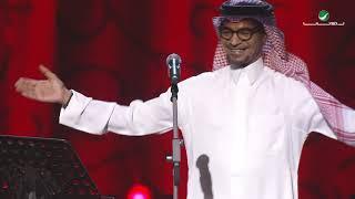 Rabeh Saqer ... El Rosas - Alriyadh Concert 2018   رابح صقر ... الرصاص - حفل الرياض تحميل MP3