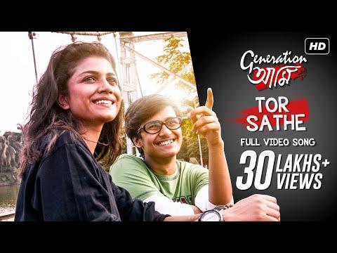 Download tor sathe তোর সাথে generation আমি hd file 3gp hd mp4 download videos