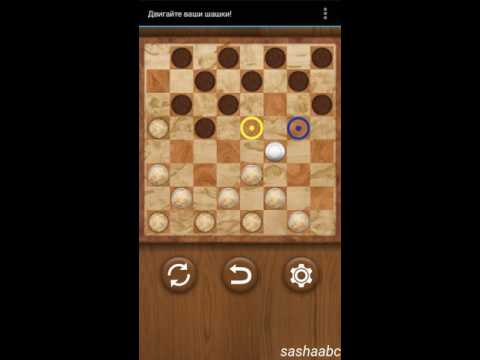 классические шашки обзор игры андроид game rewiew android