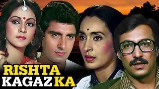 Rishta Kagaz Ka  Full Movie  Raj Babbar  Rati Agnihotri  Nutan  Suresh Oberoi  Hindi Movie
